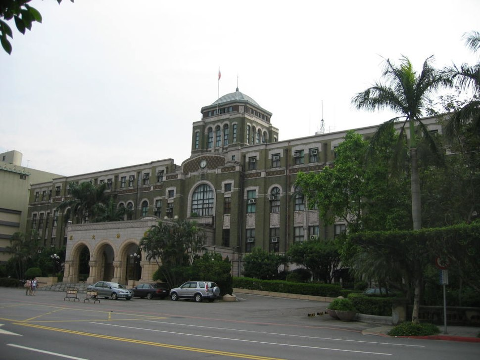 Judicial Yuan Building 20060521