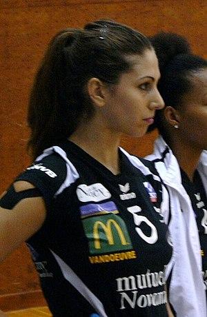 Julieta Lazcano - Image: Julieta Lazcano