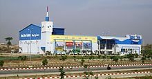 Junction Centre Naypyitaw.jpg