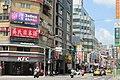 KFC Taipei Chengde Restaurant & McDonald's Taipei Chengde Restaurant 20190814.jpg