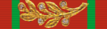 KHM Order of Queen Kossomak - Grand Cross.png