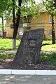 KMA discoverers memorial.jpg