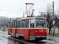 KTM-5-538-Mariupol.jpg