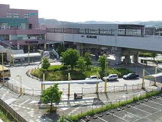 Keiō-horinouchi Station Railway station in Hachiōji, Tokyo, Japan
