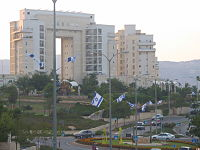 Karmiel Ramat-Rabin district September 2006.jpg