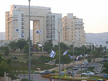 Karmiel Ramat-Rabin district September 2006.jpg