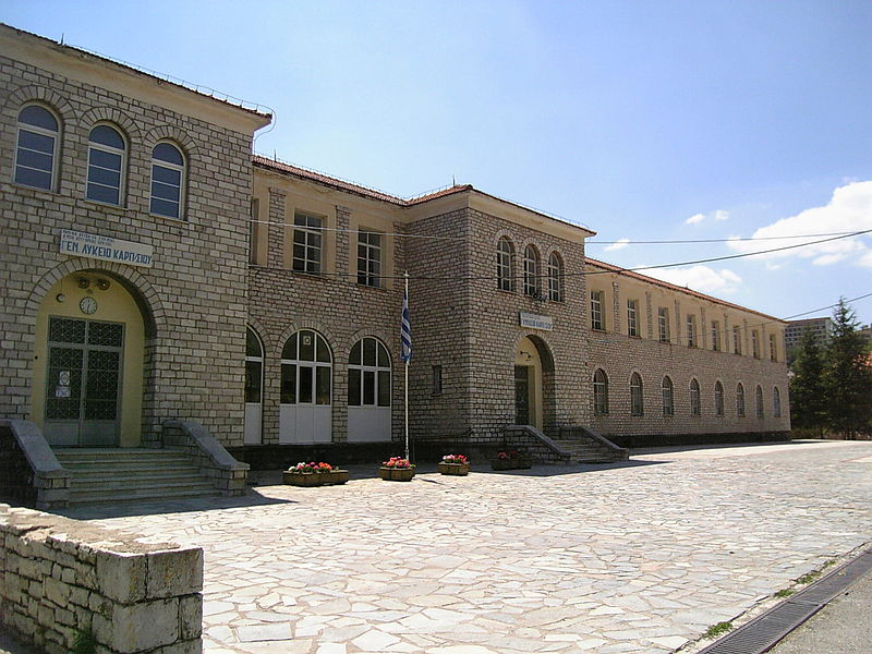 Αρχείο:Karpenisi old high school.jpg