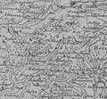 Karte amt steinbach.jpg