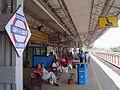 Karwar Railway Station.jpg