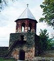 Katskhi Cathedral (Photo Pati Gaprindashvili). Bell tower.jpg