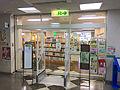 Kawasaki City Takatsu Library Tachibana Branch Ent.jpg