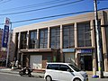Kawasaki Shinkin Bank Nakanoshima Branch.jpg