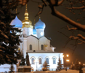 Annunciation Cathedral (1561–1562)