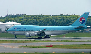 Korean Air Flight 85 - HL7490 on the runway at Narita International Airport circa 2005