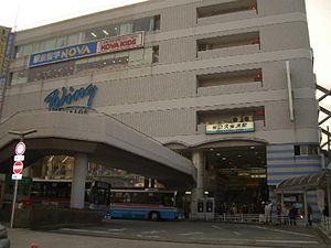 Keikyū Kurihama Station - Keikyū Kurihama Station