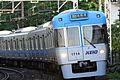 Keio 1000 series 1714F Kichoji-minami 2016-07-03 (28288648405).jpg