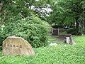 Keiun-bashi Park 20140824.JPG