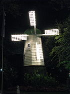 Kennywood Windmill.jpg