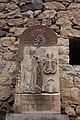 Khatchkar in Khor Virap 04.jpg