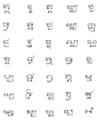 Khomthai - alphabeth.png