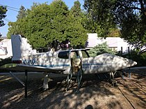 KibbutzShamir PlaygroundAircraft.jpg