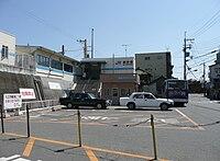 Kii Station.jpg