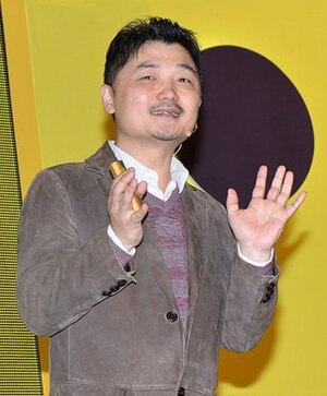 Kim Beom-soo (businessman) - Image: Kim Bum soo, Chairman of board, Kakao Inc