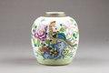 Kinesisk blommig porslins urna från 1735-1795 - Hallwylska museet - 95689.tif