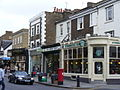 King's Road Shops - geograph.org.uk - 493859.jpg