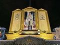 King Maha Vajiralongkorn Sign in Bangkok 2020.jpg