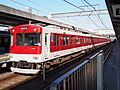 Kintetsu 3200 series at Takeda Station 2013-12-14.jpg