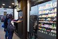 Kiosk machine 10.jpg