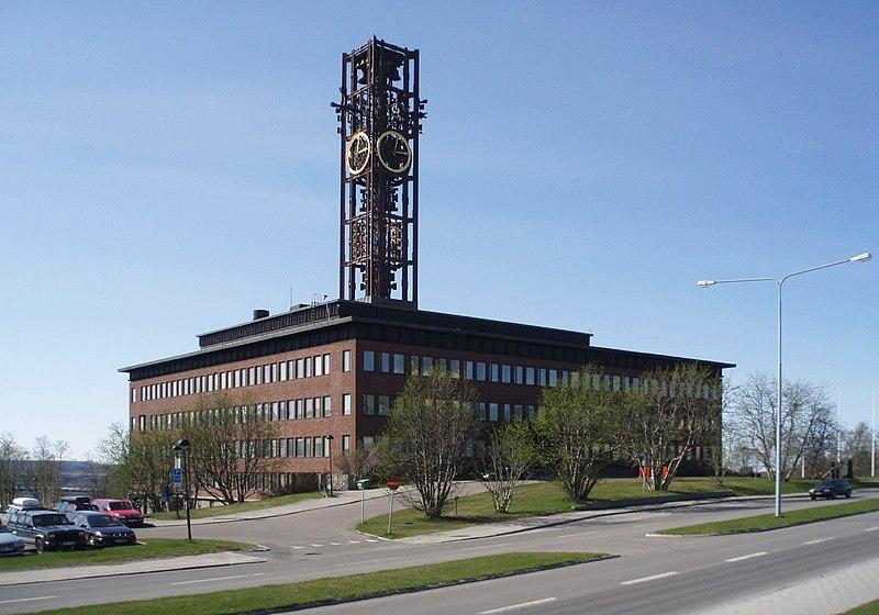 File:Kiruna stadshus 1.JPG