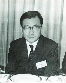 Kunihiko Kodaira Japanese mathematician