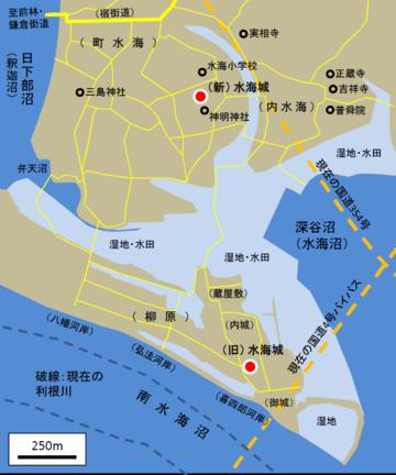 水海城周辺図(明治初期の ...