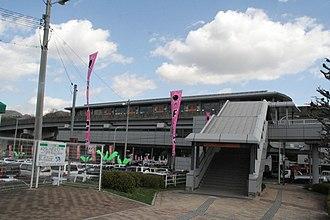Kōiki-kōen-mae Station - Kōiki-kōen-mae Station