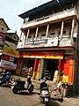 Kolhapur (4165406183).jpg