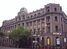 bank of india head office address