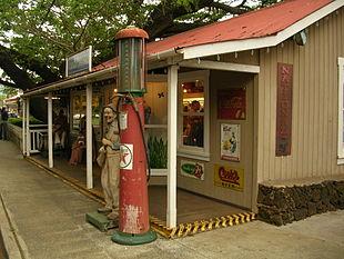 A shop in Kōloa