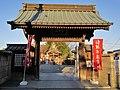 Komyo-ji (Sakura, Tochigi) 01.jpg