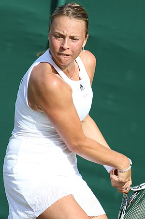 Anett Kontaveit - Kontaveit at the 2017 Wimbledon Championships