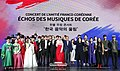 Korea-France Friendship Concert at the Paris Treasure Art Theater, 14 October 2018 01.jpg