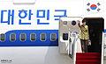 Korea President Park Geun-hye Ariport 20130505 01.jpg
