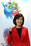 Korea Special Olympics Na Kyung-Won 10.jpg