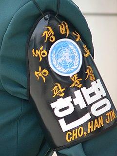 South Korean military law enforcement service