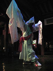 Korean dance-Seungmu-01.jpg