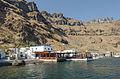 Korfos - Thirassia - Thirasia - Santorini - Greece - 05.jpg