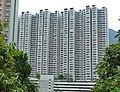 Kornhill (Hong Kong).jpg