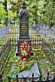 Kronshtadt. Grave Of G. S. Pinchuk (1912-1944), Hero Of The Soviet Union 2.jpg
