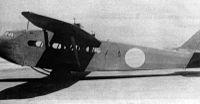 Ku-8-11 glider.jpg